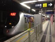 015 MTR Ma On Shan Line 08-03-2016(2)