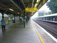 Fanling Station MTR early
