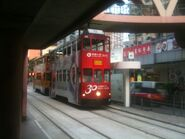 Hong Kong Tramways 111 to Whitty Street Depot 17-04-2014