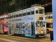 Hong Kong Tramways 35(Z25) Sheung Wan(Western Market) to Shau Kei Wan 18-08-2021