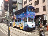 Hong Kong Tramways 51