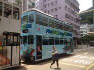 Hong Kong Tramways 88 Whitty Street Depot to Shau Kei Wan 08-06-2016(2)