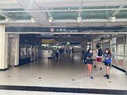 Fo Tan Exit C 06-07-2020