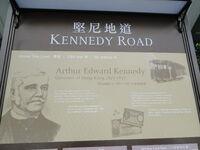 PKT Kennedy Road 3