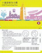 Tourist Daypass(CON-SJST)