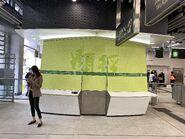 Hin Keng Smart Customer Service Centre 14-02-2020