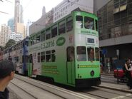 Hong Kong Tramways 57