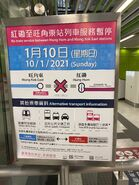 10-01-2021 Hung Hom to Mong Kok East not in service notice