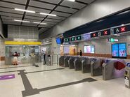 Austin Customer Service Centre and gate 04-04-2021