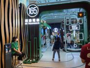 Hong Kong Tramways World Record Pop-Up Store 21-08-2021(9)