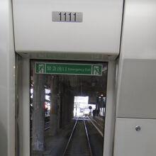 LRVPh4 Emerg Door 2.JPG