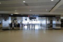 Awe exit a.JPG