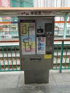 LRT Ticket Vending