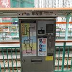 LRT Ticket Vending.JPG