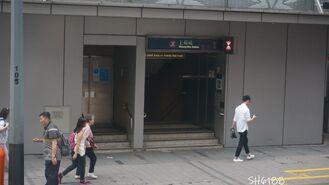 Sheung Wan Station A3