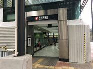Kennedy Town Exit A(2) 29-12-2019