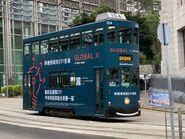 Hong Kong Tramways 154(118) to Whitty Street Depot 18-05-2021