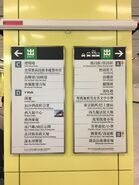 Nam Cheong Exit board