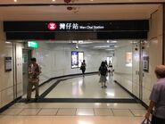 Wan Chai Exit D