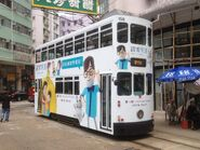 Hong Kong Tramways 158