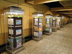 SHW Art in MTR