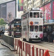 20210430 tram93