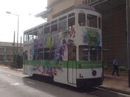 Hong Kong Tramways 166(011) Kennedy Town to Shau Kei Wan 27-05-2016(2)