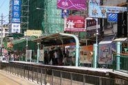 Lrt hong lok road 1