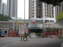MTR TW depot.JPG