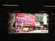 Sell Sai Ying Pun Station advertising 09-04-2015
