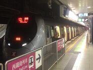 012 MTR West Rail Line 29-01-2017