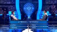 MTR Interchange Station Whos Wants to be a Millionaire 15-03-2018