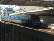 A Train Airport Express in Sunny Bay Station 26-06-2016 2
