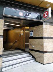 Shw exit e1