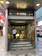 Tsim Sha Tsui Exit E 23-07-2020