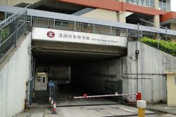 Ho Tung Lau Depot exit.JPG