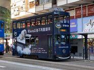 Hong Kong Tramways 95(101) Shau Kei Wan to Happy Valley 22-08-2021(1)