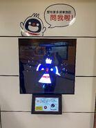 Kai Tak ask T Chai machine 20-02-2020