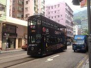 Hong Kong Tramways 52