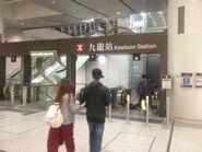 Kowloon Exit C 15-04-2017
