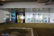 TCT NP360 Office Entrance 201509