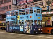 Hong Kong Tramways 131(S20) to Whitty Street Depot 22-04-2021