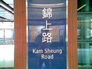 Kam Sheung Road name board 10-07-2010