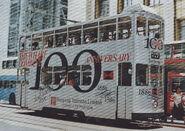 HKT100-S6