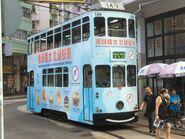 Hong Kong Tramways 149 Happy Valley to Shau Kei Wan 03-09-2018