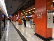 Lai Chi Kok platform 11-09-2020