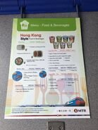 KTT food and drinks price english