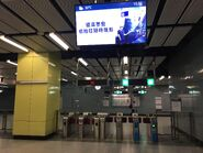 Nam Cheong exit gate