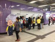 Sai Ying Pun ticket machine 29-03-2015
