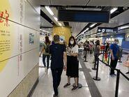 Sung Woi Toi ready entry concourse 13-06-2021